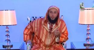 -و-أنـداء-ـ-الحـلـقة-11-ـ-الشيخ-سعيد-الـكملي