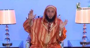 -و-أنـداء-ـ-الحـلـقة-14ـ-الشيخ-سعيد-الـكملي