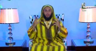 -و-أنـداء-ـ-الحـلـقة-24-ـ-الشيخ-سعيد-الـكملي