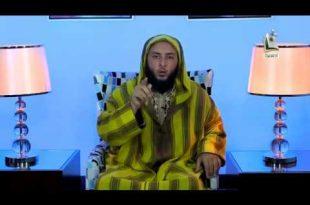 -و-أنـداء-ـ-الحـلـقة-4-ـ-الشيخ-سعيد-الـكملي