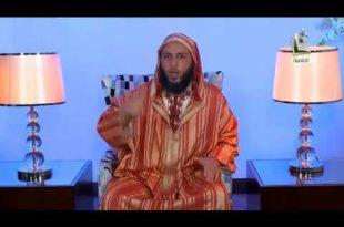 -و-أنـداء-ـ-الحـلـقة-8-ـ-الشيخ-سعيد-الـكملي