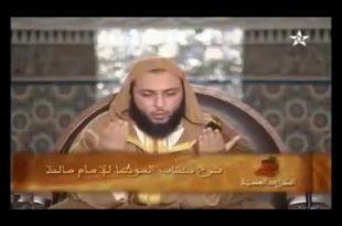 -اجتمع-العيد-والجمعة-فى-يوم-واحد-...-الشيخ-سعيد-الكملي