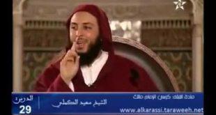 -اصحاب-الابتلاء-رائعــــة-جدا-...-الشيخ-سعيد-الكملي