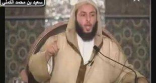 -كيف-دافع-طلحة-عن-رسول-الله-يوم-أحد-..-الشيخ-سعيد-الكملي