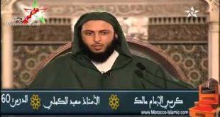 -الدنيا-كلام-نفيس-ورائع-الشيخ-سعيد-الكملي