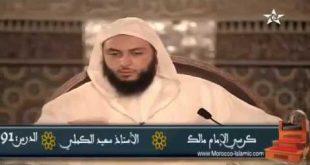 -طلق-زوجته-بسبب-الكرم-الزائد-..-ابيات-طريفة-جدا-..-الشيخ-سعيد-الكملي