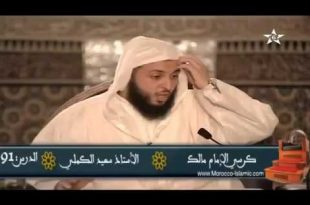 -اختلاف-القراءات-للقرآن-..-الشيخ-سعيد-الكملي-shaikh-said-elkamli