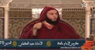 -له-ما-تقدم-من-ذنبه-...-الحمد-لله-على-نعمة-الاسلام-...-الشيخ-سعيد-الكملي