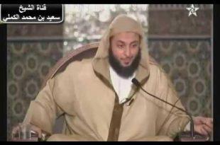 -أسلم-طلحة-بن-عبيد-الله-؟-..-تعرَّف-على-الاجابة-من-الشيخ-سعيد-الكملي