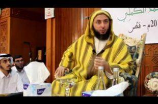 -الشيخ-سعيد-الكملي-في-قطر-بين-الأدب-الجاهلي-والإسلامي-رائعة-جدا