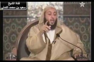 -طلحة-بن-عبيد-الله-...-رائــعة-جــدا-...-الشيخ-سعيد-الكملي
