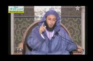 -أسباب-ضعف-الأمة-...مؤلم-جدا-...-الشيخ-سعيد-الكملي