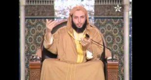 -167-من-شرح-موطأ-الإمام-مالك-الشيخ-سعيد-الكملي-