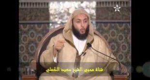 -الموطأ-الشيخ-د.-سعيد-الكملي-الدرس-181