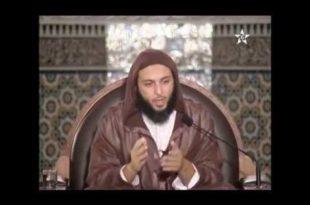-الموطأ-الشيخ-د.-سعيد-الكملي-الدرس-183