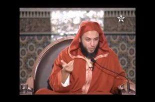 -الموطأ-الشيخ-د.-سعيد-الكملي-الدرس-184