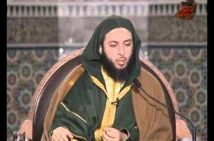 -الإمام-مالك-للدكتور-سعيد-الكملي-الدرس-192