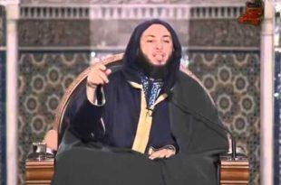 -الإمام-مالك-للدكتور-سعيد-الكملي-الدرس-193
