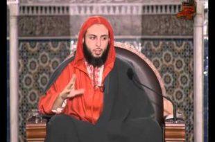 -الإمام-مالك-للدكتور-سعيد-الكملي-الدرس-194