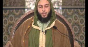 -الإمام-مالك-مادة-الفقه-المالكي-للدكتور-سعيد-الكملي-الدرس-159