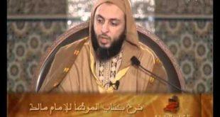 -الإمام-مالك-مادة-الفقه-المالكي-للدكتور-سعيد-الكملي-الدرس-160