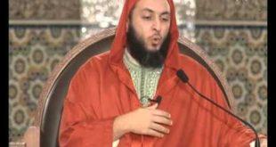 -الإمام-مالك-مادة-الفقه-المالكي-للدكتور-سعيد-الكملي-الدرس-161