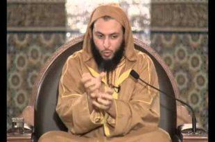 -الإمام-مالك-مادة-الفقه-المالكي-للدكتور-سعيد-الكملي-الدرس-162