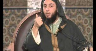-الإمام-مالك-مادة-الفقه-المالكي-للدكتور-سعيد-الكملي-الدرس-163