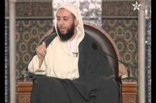 -الإمام-مالك-مادة-الفقه-المالكي-للدكتور-سعيد-الكملي-الدرس-165