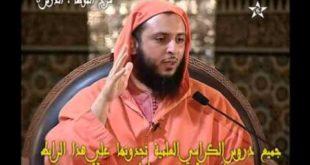 -الفقه-المالكي-الدرس-05