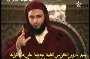 -الفقه-المالكي-الدرس-09