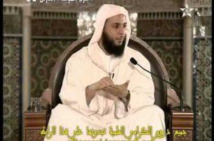 -الفقه-المالكي-الدرس-11