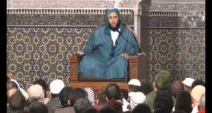 186-الدرس-186-من-شرح-موطأ-الإمام-مالك-الشيخ-سعيد-الكملي