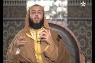 187-الدرس-187-من-شرح-موطأ-الإمام-مالك-الشيخ-سعيد-الكملي